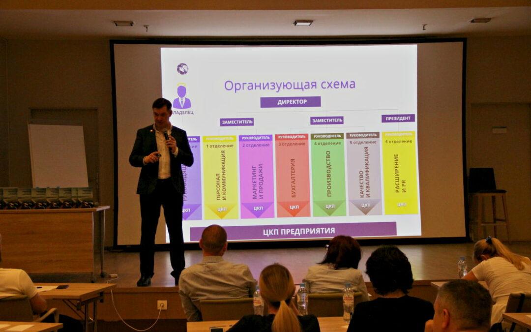 22июня Вадим провел семинар «Полный контроль своего бизнеса» вМоскве.