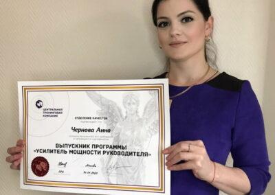 Анна Чернова, продавец, фабрика продуктов «Пельмени отВоротынцевой», г.Курган
