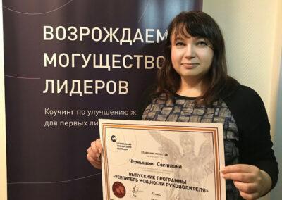 Светлана Чернышова, бухгалтер, фабрика продуктов «Пельмени отВоротынцевой», г.Курган