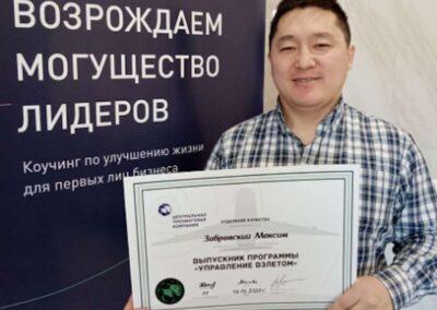 Максим Забровский, бутилированная вода, г.Якутск