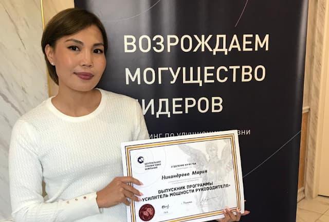 Мария Никандрова, производство артезианской питьевой воды, Якутия